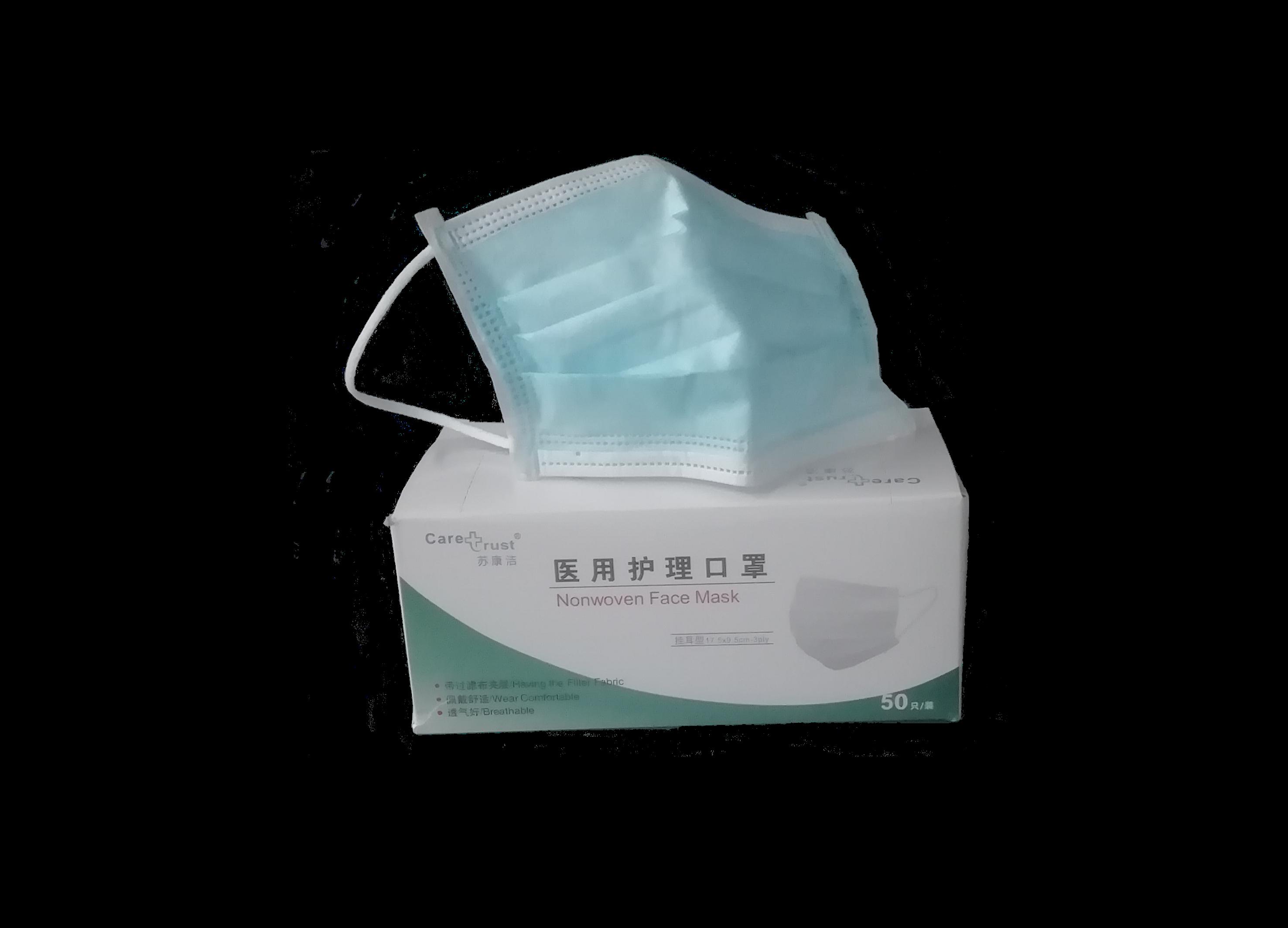 3-ply mondmaskers met 2 elastieken (50stk)