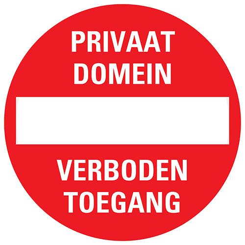 PU PRIVAAT DOMEIN Ø18CM
